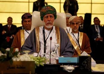 وزير خارجية سلطنة عمان يزور فلسطين الثلاثاء
