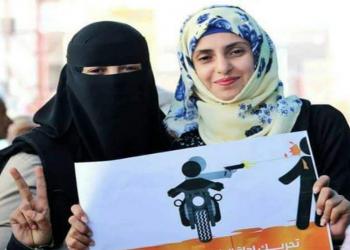 تعز تودع الناشطة اليمنية «ريهام البدر» ضحية الحوثيين