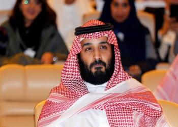 بنوك سويسرا ترفض تسليم السعودية أموال محتجزين سابقين بـ«الريتز»