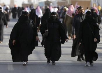 كاتب سعودي: احتجاب النساء أمر مخز وساقط أخلاقيا