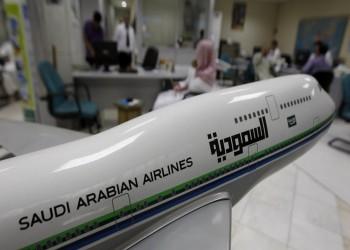 بـ217 مليون دولار.. فساد بـ«الطيران المدني» السعودي