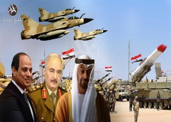 حصري.. الإمارات تعزز وجودها العسكري في قاعدة «نجيب» المصرية