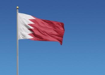 البحرين تقرر سحب كتاب مدرسي بسبب تسمية «الخليج الفارسي»