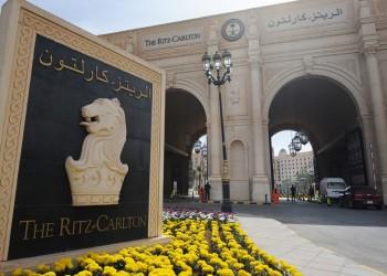 محتجز سعودي سابق يكشف كواليس تحقيقات «الريتز كارلتون»
