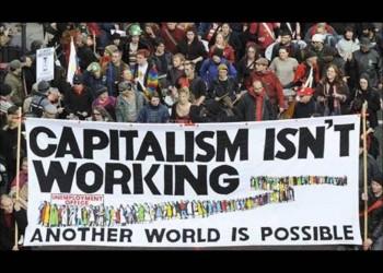 هذا النظام الاقتصادي الاجتماعي الجائر