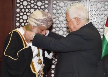 صور .. «عباس» يقلد وزير الخارجية العماني وسام نجمة القدس الكبرى