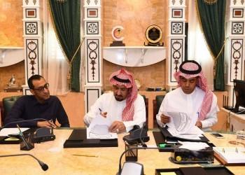 التليفزيون السعودي يوقع عقد إنتاج مسلسل «بدون فلتر»