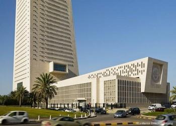 «المركزي» الكويتي يبيع أذون خزانة بأكثر من 800 مليون دولار