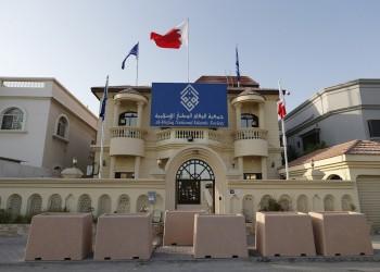محكمة بحرينية تؤيد حكم حل جمعية «الوفاق»