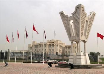 دراسة: 88% من القطريين يرون أن بلادهم قادرة على مواجهة الحصار