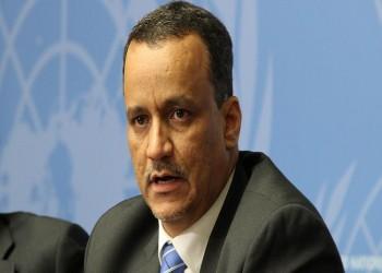 «ولد الشيخ» يقر بارتكابه «أخطاء كبيرة» في الملف اليمني