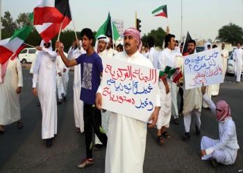 «بدون» يحرق نفسه.. رسالة تحذير للكويت بتفاقم الأزمة