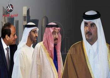 قطر تطالب بمحاسبة المسؤولين عن حصارها وتعويض المتضررين