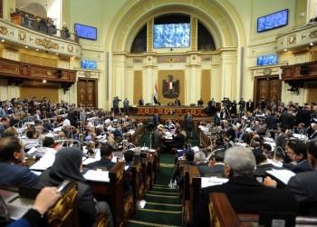 البرلمان المصري يجهز تشريعا لتجريم انتقاد الجيش والشرطة