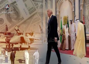 إنهاء الأزمة بين حسابات واشنطن والمحور الخليجي