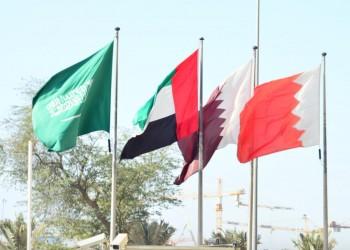 «الغارديان»: دول خليجية تدرس مبادرة لإنهاء حصار قطر