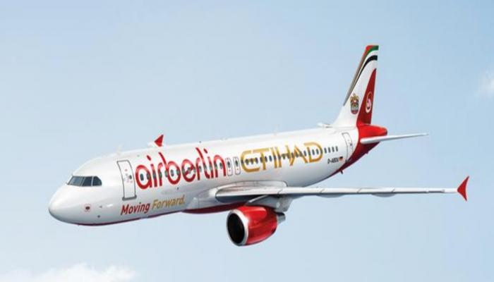 «طيران الاتحاد» الإماراتية مطالبة بتعويض يتجاوز مليار يورو