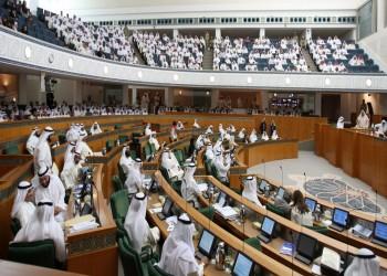 الكويت ترفع حظر السفر على المتهمين بقضية «اقتحام المجلس»