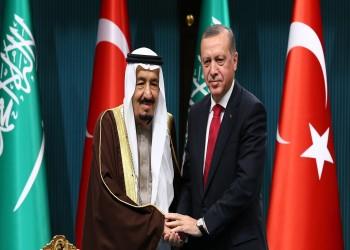 السعودية وتركيا.. علاقات مضطربة ومستقبل غامض