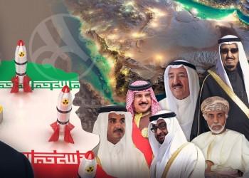 الخليج في الحرب العالمية الباردة الثانية