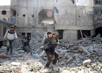 العالم إذ يتفرج على وحشية روسيا وحلفائها في الغوطة