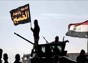 رسميا .. ضم ميليشيات «الحشد الشعبي» إلى الجيش العراقي