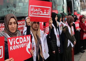 10 آلاف امرأة بـ«قافلة الضمير» يوصلن صوت المعتقلات السوريات