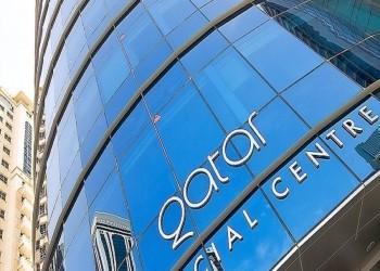 مسؤول قطري: الحصار له أثر إيجابي وشركات انتقلت للدوحة