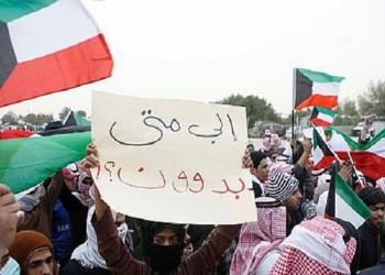 خارطة طريق لحل قضية «البدون» بالكويت ضمن 4 شرائح