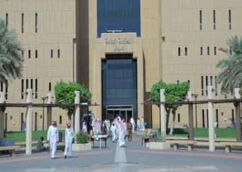 أمر ملكي سعودي باستحداث دوائر في النيابة العامة لمكافحة الفساد