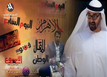 معضلة عربية مع الإعلام الأجنبي والمؤسسات الحقوقية