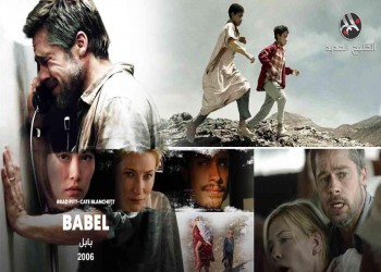 فيلم «بابل»: يفتعل الحمقى الحوادث الإرهابية و يدفع الأطفال الثمن