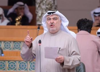 برلماني كويتي يؤكد توطين الوظائف الحكومية بحلول 2023