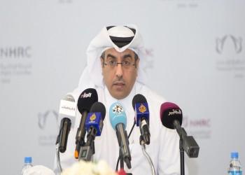 حقوق الإنسان القطرية تطالب بإجراءات استباقية لمشاورات كامب ديفيد