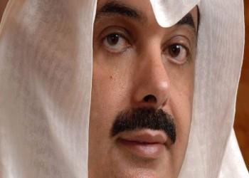 مزاد علني لبيع ممتلكات الملياردير السعودي «معن الصانع»