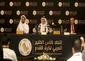هل تخطط السعودية لإلغاء الاتحاد الخليجي لكرة القدم؟