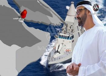 طموح الإمارات التوسعي يهدد أمن المنطقة