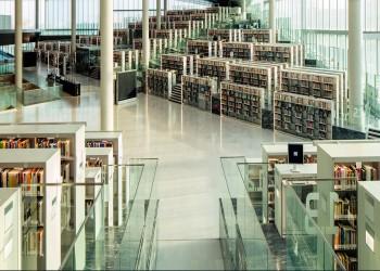 الدوحة تستعد لافتتاح «مكتبة قطر» بمخطوطات ووثائق أرشيفية نادرة