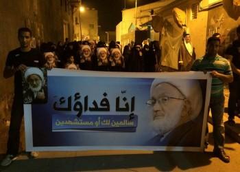 «الوفاق» البحرينية تطالب برفع الإقامة الجبرية عن «عيسى قاسم»