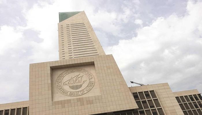 «المركزي» الكويتي يبيع أذون خزانة حكومية بـ533.7 مليون دولار