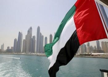 في الإمارات.. «سعادة» صورية تخفي «تعاسة» الانتهاكات و«مرارة» عدم التسامح