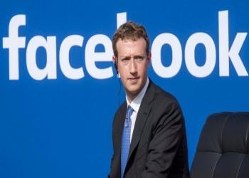 بريطانيا تستدعي مؤسس «فيسبوك» للتحقيق بشأن قضية «كامبريدج أناليتيكا»