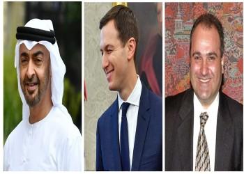 «ديلي ميل»: «جورج نادر» فر إلى الإمارات
