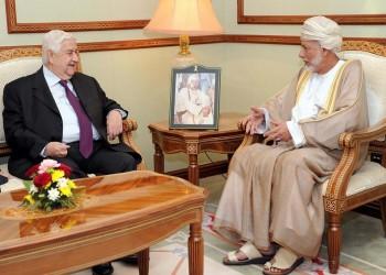 وزير خارجية النظام السوري يزور مسقط للقاء نظيره العماني