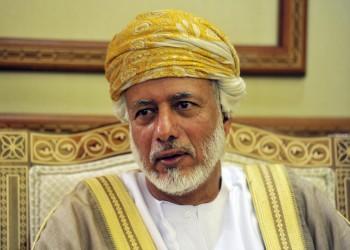عمان تتطلع لتعزيز التعاون الاقتصادي مع إيران
