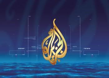 «أبو هلالة» لمستشار «بن زايد»: «الجزيرة» كبيرة عليكم