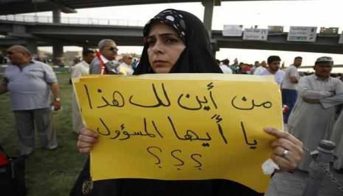 لماذا لا تصدر المرجعية الشيعية فتوى لتحريم الفساد؟