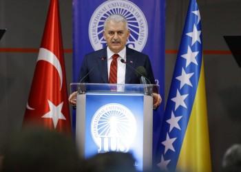 تركيا: عضوية الاتحاد الأوروبي لن تكون علي حساب هويتنا الإسلامية