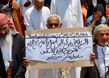 يمنيون يتظاهرون بتعز مطالبين السعودية والإمارات بإعادة الشرعية و«هادي»