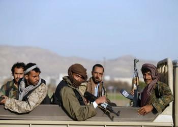 «الحوثيون» يزعمون قنص 25 من قوات «التحالف العربي» بالجوف